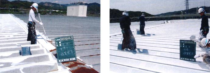 株式会社東海理化 音羽工場屋根遮熱塗装工事3